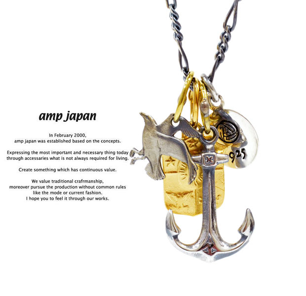 アンプジャパン amp japan 6AM-146 Anchor With Crest EagleAMP JAPAN シルバー 真鍮 アンカー ネックレス 嵐 櫻井翔 着用 メンズ レディース