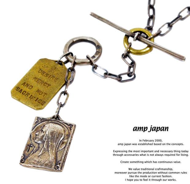 """アンプジャパン amp japan 7AH-166 MEDAILLE MIRACULUSE x MATTHEW 9:13 """"double""""AMP JAPAN シルバー 真鍮 マリア ネックレス ロザリオ メンズ レディース"""