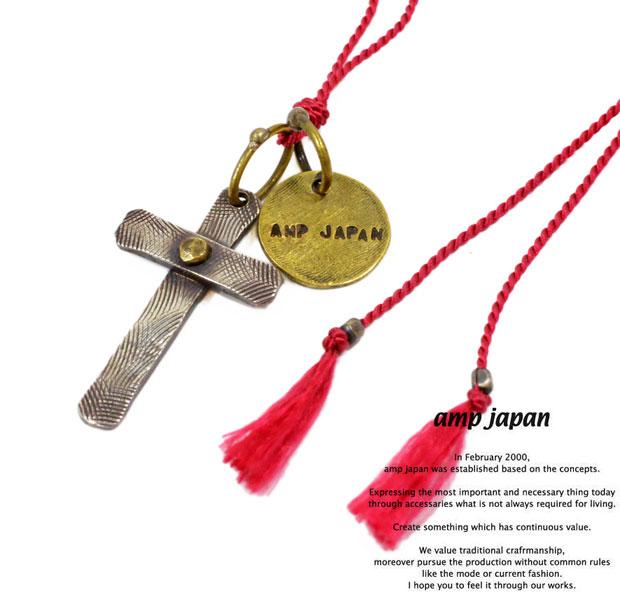 アンプジャパン amp japan 9AH-122 small cross choker AMP JAPAN クロス ネックレス メンズ レディース 【あす楽対応】