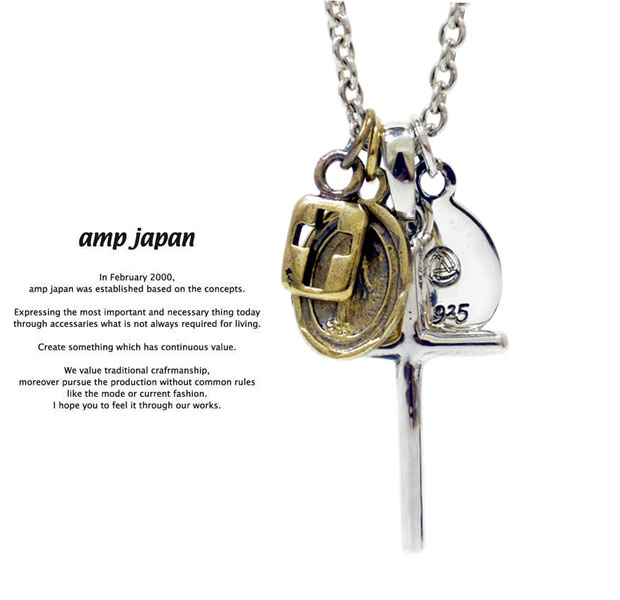 アンプジャパン amp japan 1AK-168 Cross with Brass Maria CrossAMP JAPAN シルバー 真鍮 クロス ネックレス メンズ レディース【あす楽対応】