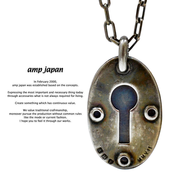 アンプジャパン amp japan 7AK 183 AMP JAPAN シルバー アンティーク ネックレス メンズ レディース4R3q5AjL