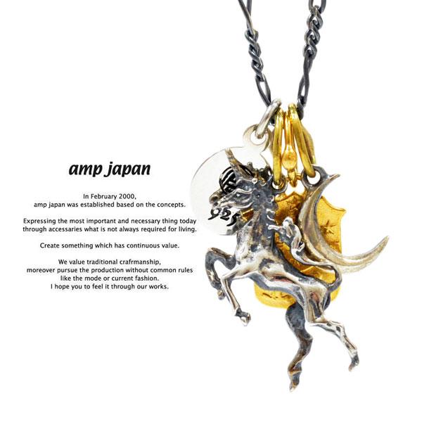 アンプジャパン amp japan 6AM-147 Unicorn With Crest&CrescentAMP JAPAN シルバー 真鍮 ユニコーン ネックレス メンズ レディース