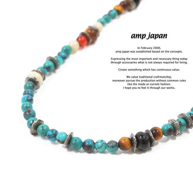 amp japan アンプジャパン 14AHK-122 Turquoise 3way Choker AMP JAPAN ターコイズ ネックレス ブレスレット アンクレット メンズ レディース