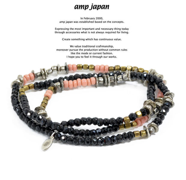 amp japan アンプジャパン 11AHK-621 Night Black BraceletAMP JAPAN オニキス ブレスレット メンズ レディース