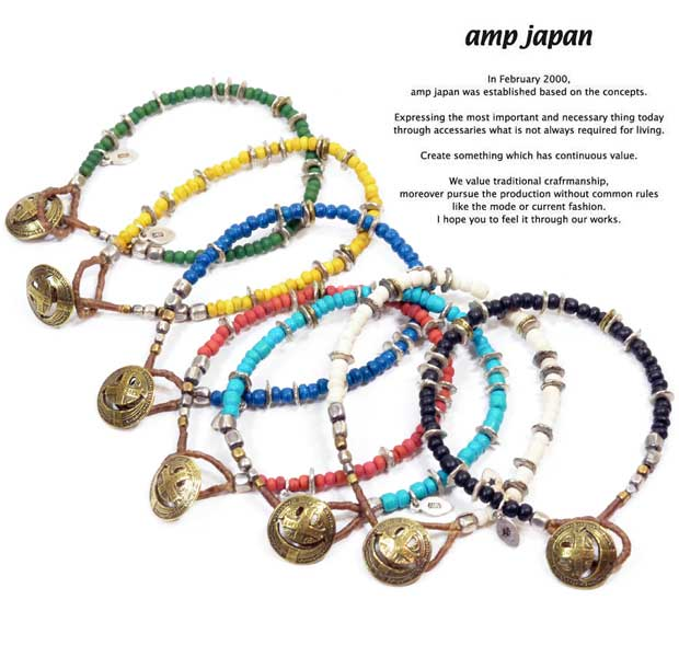 amp japan アンプジャパン 14ahk-401 coconut beads BraceletAMP JAPAN スマイル 真鍮 ビーズ ブレスレット メンズ レディース