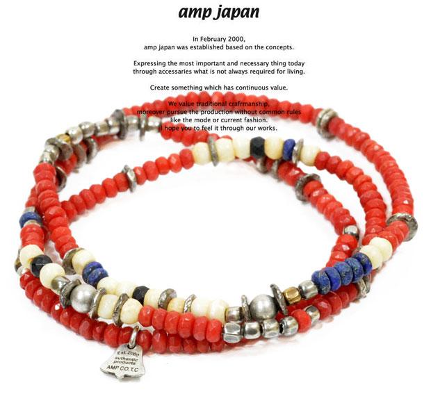 amp japan アンプジャパン 12AHK-321 Matte Coral Triple BraceletAMP JAPAN コーラル ブレスレット ナオト・インティライミ メンズ レディース【あす楽対応】