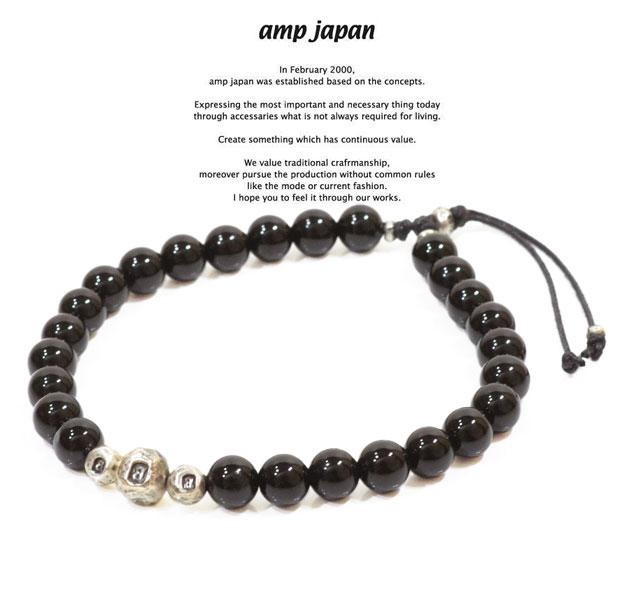 amp japan アンプジャパン 14ah-410 hallmark beads bracelet -onyx- AMP JAPAN シルバー オニキス 天然石 ブレスレット メンズ レディース