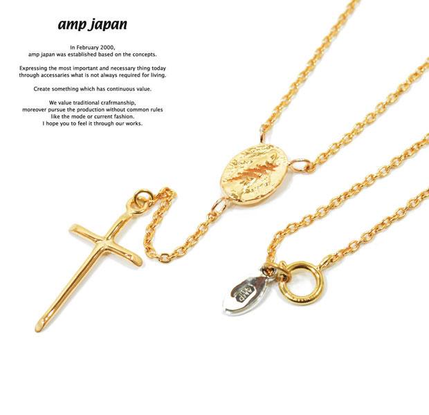 アンプジャパン amp japan 14AH-142 Rosary Gold Necklace AMP JAPAN シルバー ゴールド ロザリオ クロス ネックレス メンズ レディース
