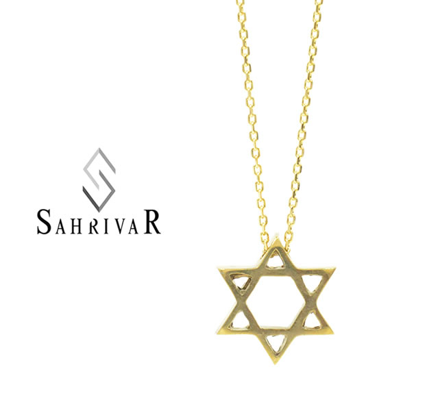 SAHRIVAR シャフリーバル SN117B17S Brass Hexagram NecklaceBrass 真鍮 六芒星 ネックレス メンズ レディース