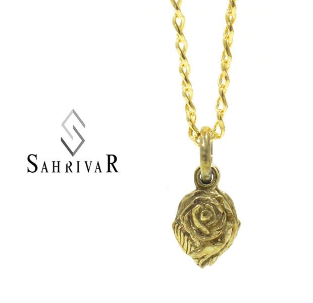SAHRIVAR シャフリーバル SN120B17S Brass Rose Necklace Brass 真鍮 ローズ バラ ネックレス メンズ レディース