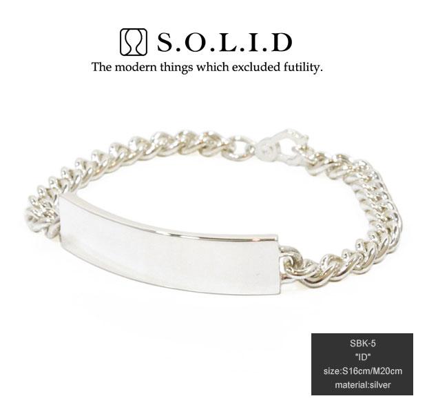 SOLID ソリッドSBK-5 IDbracelet/ブレスレットsilver925/シルバーID Plate/IDプレート/メンズ/レディース/アクセサリー