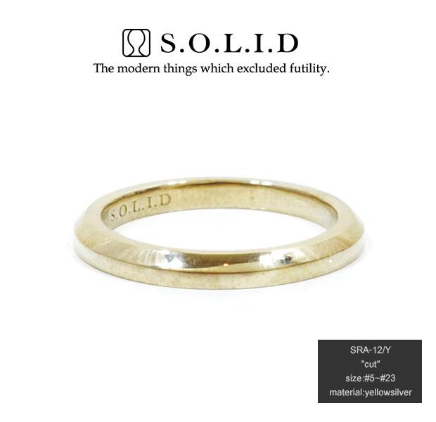SOLID ソリッドSRA-12Y cutring/リングsimple/シンプルsilver925/シルバーメンズ/レディース/アクセサリー【あす楽対応】