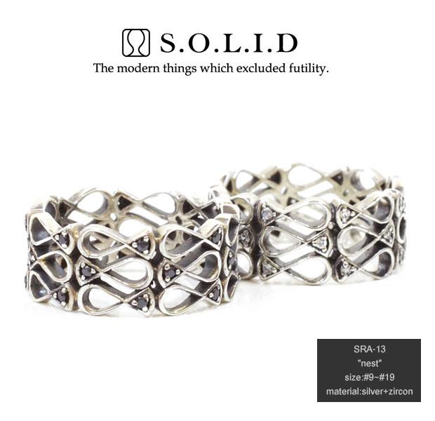 SOLID ソリッドSRA-13 Nestジルコニア/czring/リングsilver925/シルバーメンズ/レディース/アクセサリー【あす楽対応】