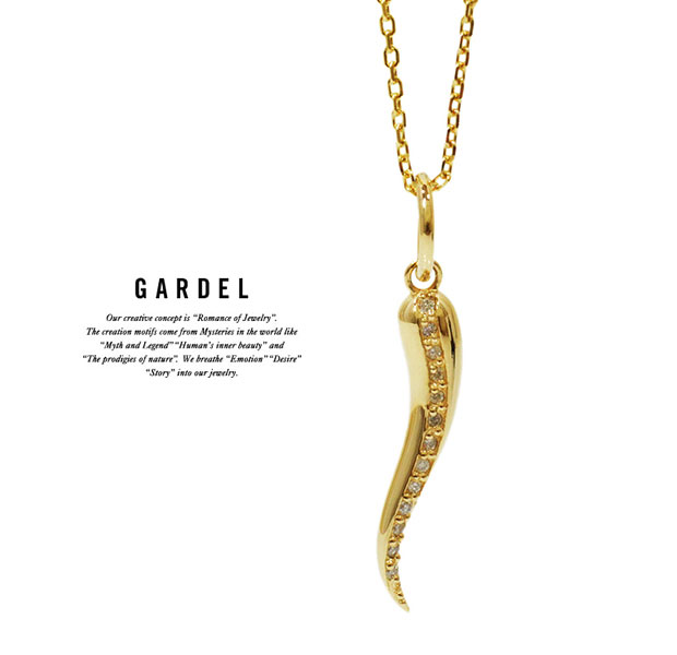 GARDEL ガーデル/GDP-103 FANCY CHILI NECKLACE/ネックレスK18 GOLD/ゴールド/メンズ/レディース/アクセサリー/ジュエリー