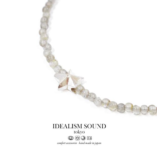 【idealism sound】/イデアリズムサウンドidealismsound/No.14044 アンクレット/Anklet天然石/シンプル/スターハンドメイド/アンティーク/ネイティブメンズ/レディース/アクセサリーSilver925/シルバー