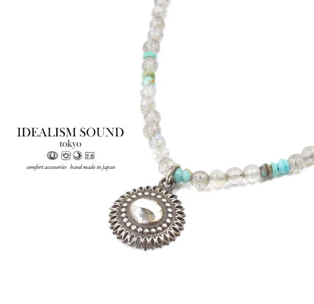 【idealism sound】 イデアリズムサウンド idealismsound No.12056 Silver Necklaceシルバー ネックレス メンズ レディース