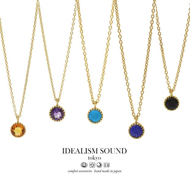 【idealism sound】 イデアリズムサウンド idealismsound No.12064 K10 Gold Necklace10金 ゴールド ネックレス メンズ レディース