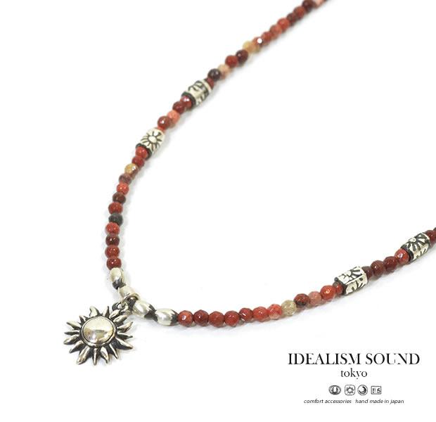 【idealism sound】 イデアリズムサウンド idealismsound No.11115 Silver Necklaceシルバー 太陽 ネックレス メンズ レディース