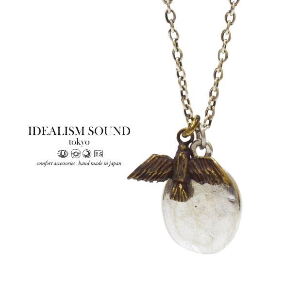 【idealism sound】 イデアリズムサウンド idealismsound No.13058brex Silver Brass Necklaceシルバー 真鍮 ネックレス メンズ レディース