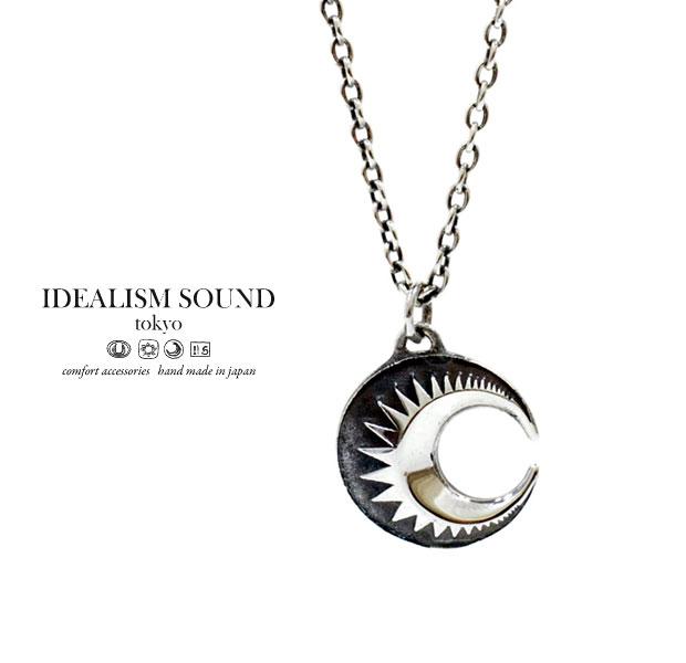 【idealism sound】 イデアリズムサウンド idealismsound No.11107 Silver Necklaceシルバー 三日月 ネックレス シンプル メンズ レディース【あす楽対応】