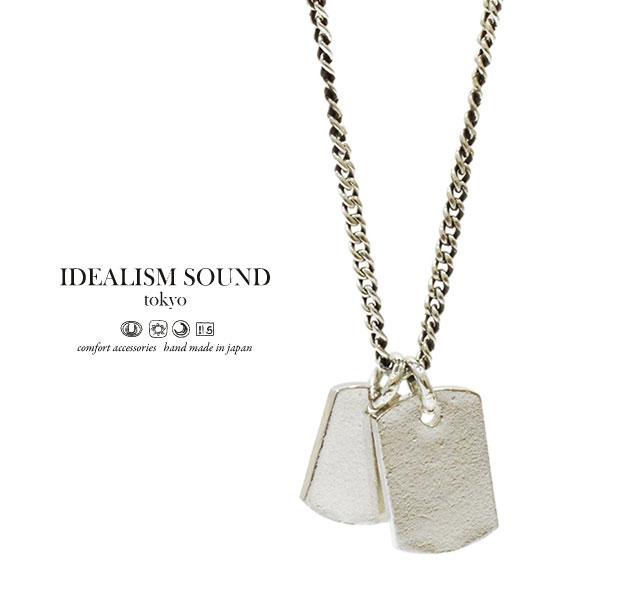 【idealism sound】 イデアリズムサウンド idealismsound No.14070 Silver Necklaceシルバー ネックレス メンズ レディース