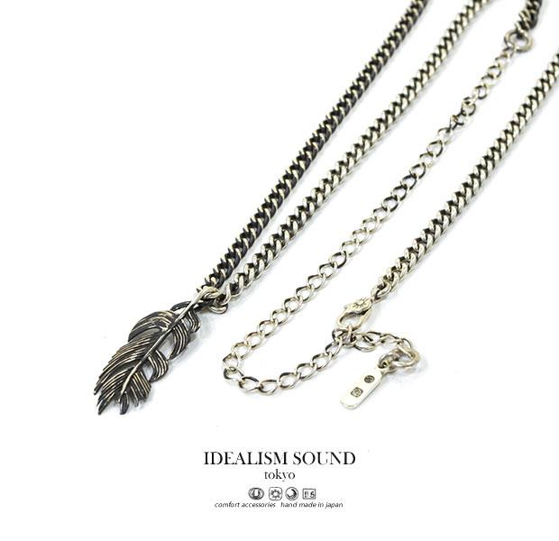 【idealism sound】 イデアリズムサウンド idealismsound No.15086 Silver Feather Necklaceシルバー フェザー ネックレス メンズ レディース メンズ レディース