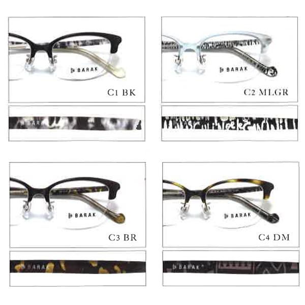 BARAK バラク BR5010 度付メガネセット 薄型球面度つきレンズセット  BR-5010バラク メガネ