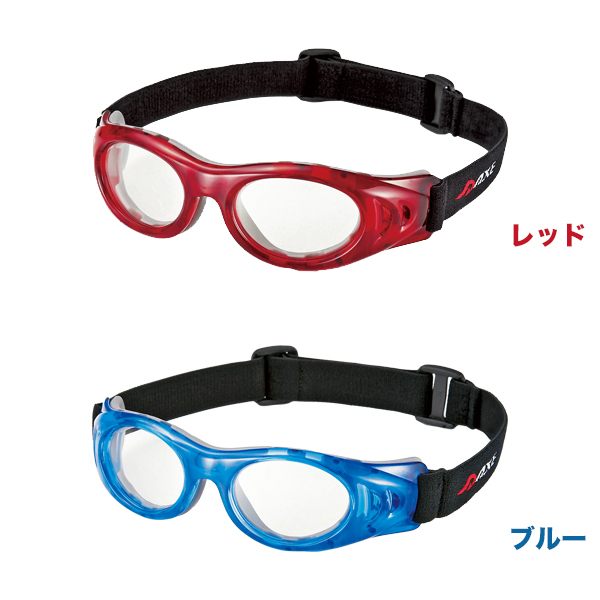 32260d80ba1 For judgment for the goggles soccer for the glasses sports for the lens  correspondence possibility sports with the relief security