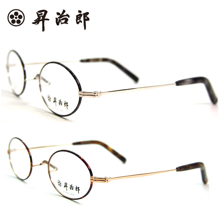メガネ 眼鏡 昇治郎 メガネフレーム SJ-6012 鼻パットなし眼鏡 日本製 βチタニウム 職人 ヴィンテージフレーム【送料無料】 メガネフレーム レンズセット