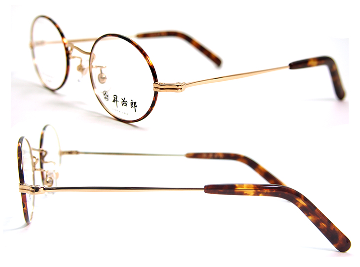 昇治郎 メガネフレーム SJ-6007 眼鏡 日本製 βチタニウム 職人 ヴィンテージフレーム【送料無料】
