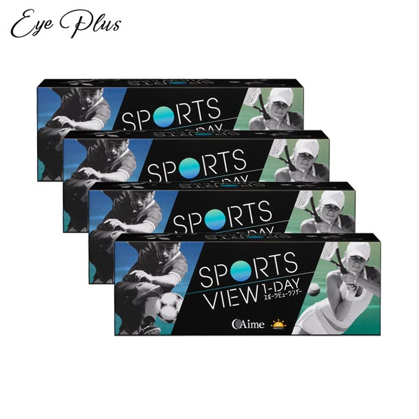 スポーツビューワンデー (30枚)4箱セット 【送料無料】(スポーツ ビュー ワンデー アイミー 1day)--