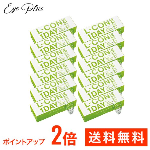 エルコンワンデー (30枚)12箱セット 【送料無料】(エルコン ワンデー シンシア 1day)--