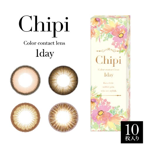 Chipi1dayシピ (10枚入り)6箱セット 【メール便送料無料】( 八鍬里美 Chipi 1day シピ ネットランドジャパン カラコン 度なし 度あり)]]