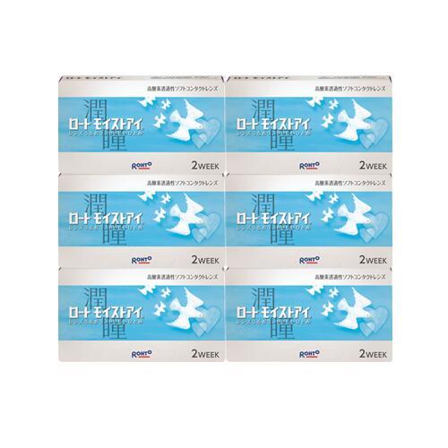 ロートモイストアイ (6枚)6箱セット 【ゆうパケット送料無料】(ロート モイストアイ ロート製薬 2week)--