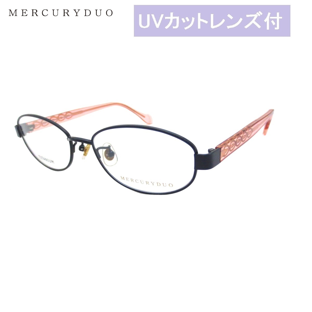 MERCURYDUO(マーキュリーデュオ)MDF6010 01(52)セミオーダー老眼鏡 中間度数有 UVカット(UV400)&防汚コート付レンズ +1.00 +1.25 +1.50 +1.75 +2.00 +2.25 +2.50 +2.75 +3.00 +3.50 +4.00【コンビニ受取対応商品】