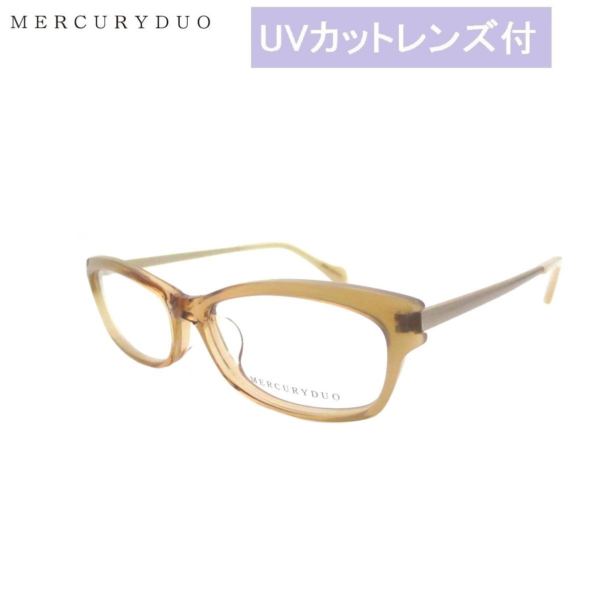 MERCURYDUO(マーキュリーデュオ)MDF8001 04(54)セミオーダー老眼鏡 中間度数有 UVカット(UV400)&防汚コート付レンズ +1.00 +1.25 +1.50 +1.75 +2.00 +2.25 +2.50 +2.75 +3.00 +3.50 +4.00【コンビニ受取対応商品】