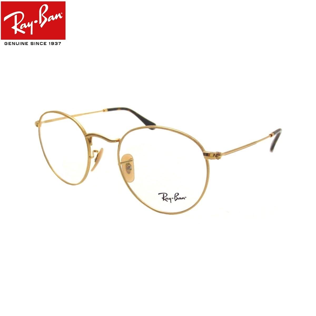 あす楽対応 正規商品販売店 レイバンブルーライトカット 老眼鏡 UVカット 超撥水 防汚コート付 +1.00 +1.25 +1.50 +1.75 +2.00 +2.25 +2.50 +2.75 +3.00 +3.50 +4.00 ブルーライトカット老眼鏡 メガネ 中間度数 かっこいいシニアグラス Ray-Ban RX3447V 2500(50)ラウンドメタル ROUNDMETALメンズ レディース 男女兼用 UVカット・ブルーライトカットレンズPC・スマホ 【正規メーカー保証書付】【あす楽対応】