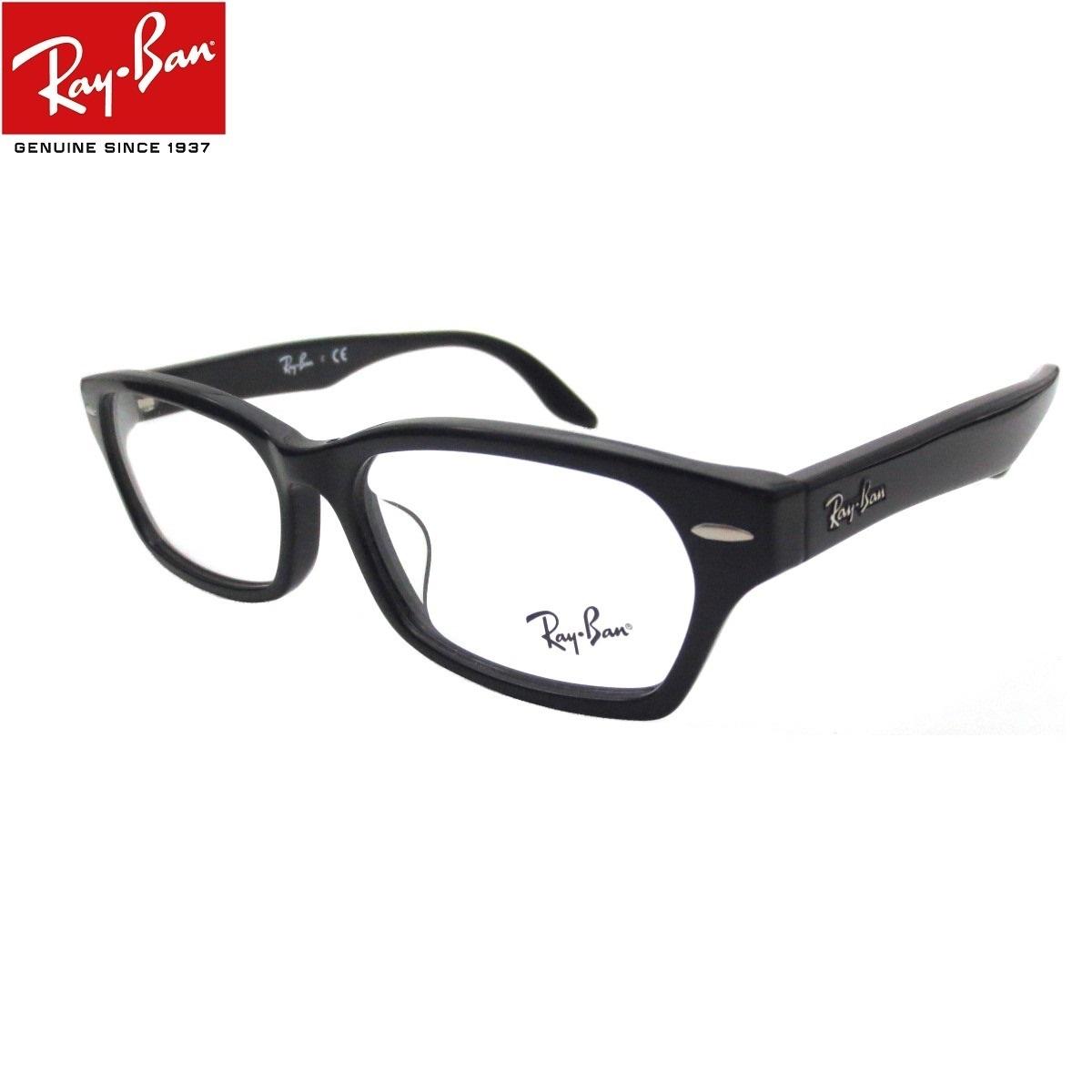 レイバン 伊達メガネ PCメガネ ビュイ bui メガネ Ray-Ban RX5344D 2000(55)セルフレーム 眼精疲労予防レンズ(ビュイ bui)のセット(伊達眼鏡用)RX5130に近いデザイン【ミラリジャパンメーカー保証書付】