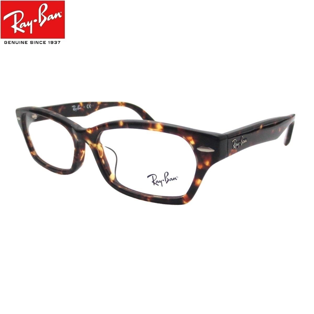 UVカットレンズ付 レイバン 伊達メガネ UV400レンズ付メガネ メガネフレーム眼鏡 Ray-Ban RX5344D 2243(55) クリアレンズ 近視 乱視 老眼鏡 ブルーライトRX5130に近いデザイン【ミラリジャパンメーカー保証書付】