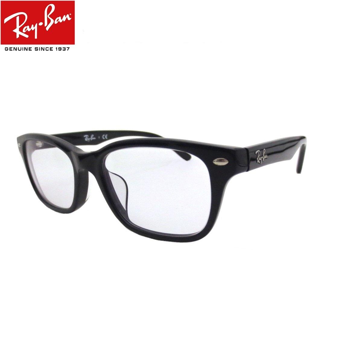あす楽対応・色が変わる調光レンズ付 レイバン メガネ メガネフレーム Ray-Ban RX5345D 2000(53)送料無料 調光メガネセット(調光サングラス 調光レンズセット)大人気のクロセルフレーム RX5109に近いデザイン