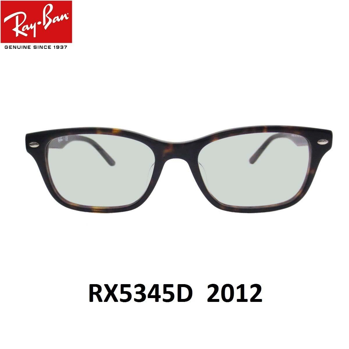 bcd55932b425 ... レイバンサングラスライトカラーRay-BanRX5345D2012(size53)アジアンフィットセルフレームメンズレディース ...