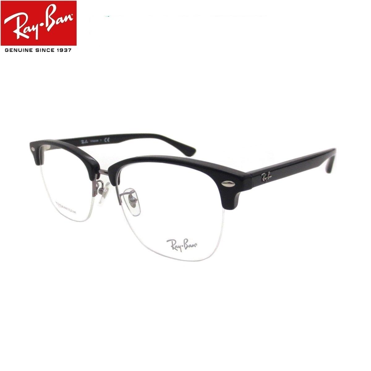 UVカットレンズ付 レイバン 伊達メガネ UV400レンズ付メガネ メガネフレーム眼鏡 Ray-Ban RX5357TD 5709(55) クリアレンズ 近視 乱視 老眼鏡 ブルーライト アジアンフィット【ミラリジャパンメーカー保証書付】