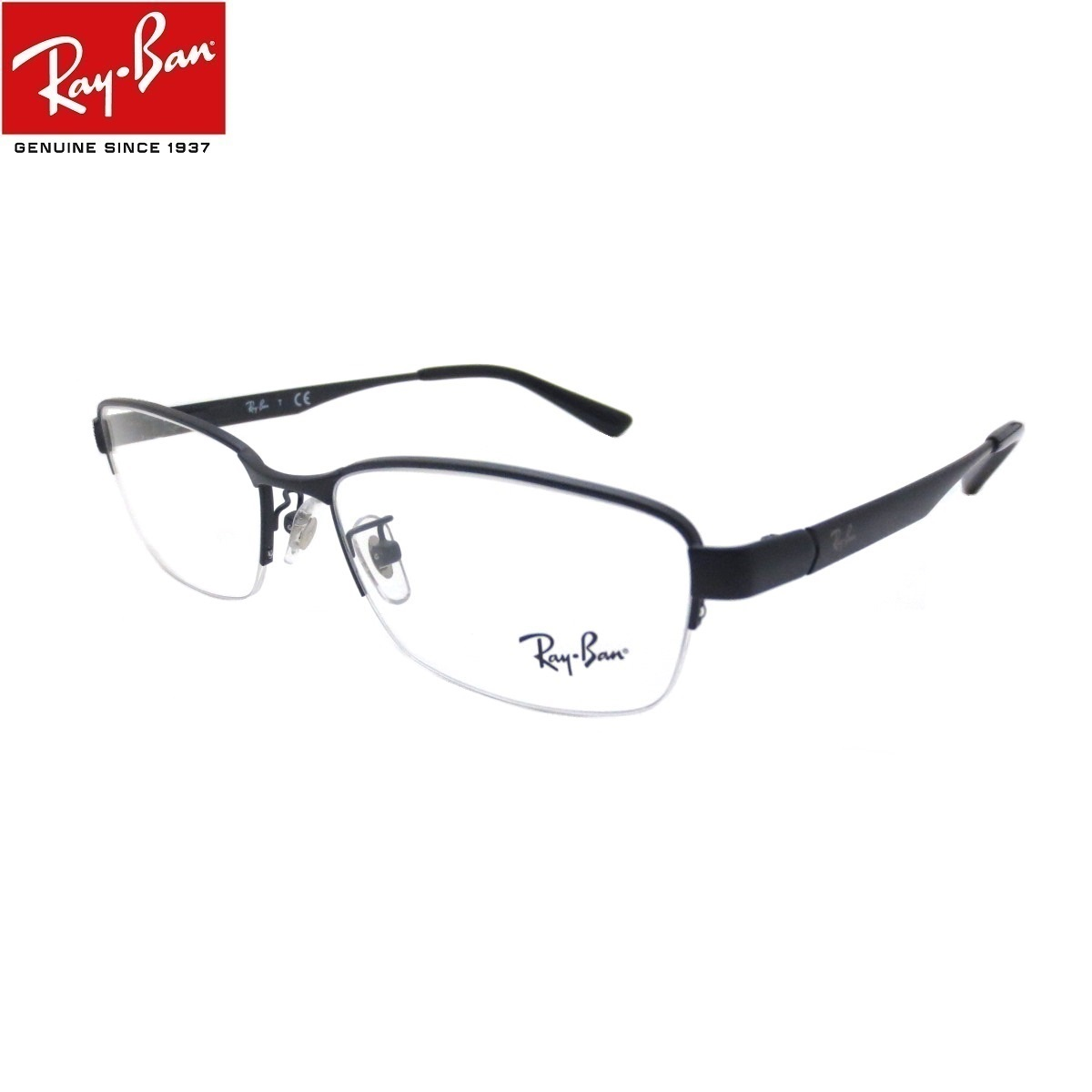 あす楽対応 メガネ 度付き お買い得品 老眼鏡 UVカット 超撥水 防汚コート付 +0.50 訳あり商品 +1.00 +1.25 +1.50 +1.75 +2.00 +2.25 +3.00 UVカットレンズ付き +2.75 +4.00レイバン サイズ55 クリアレンズ 2503 +2.50 レイバン Ray-Ban +3.50 シニアグラス RX6453D