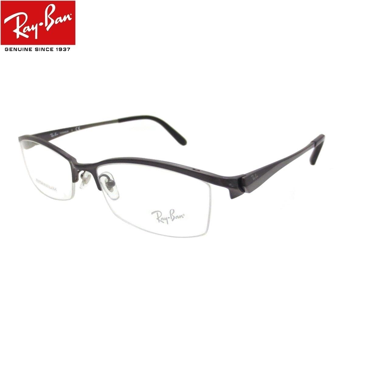 正規商品販売店 レイバン ダテメガネは13:00までのご注文で即日出荷OKメガネ 度付き 老眼鏡 UVカットレンズ付 だてめがね 度付きメガネも追加料金なしでOK ポイント20倍2019/12/10AM09:59までUVカットレンズ付 レイバン 伊達メガネ UV400レンズ付メガネ メガネフレーム眼鏡 Ray-Ban メガネ RX8723D 1026(55) クリアレンズ 近視 乱視 老眼鏡 ブルーライト【コンビニ受取対応商品】【ミラリジャパンメーカー保証書付】
