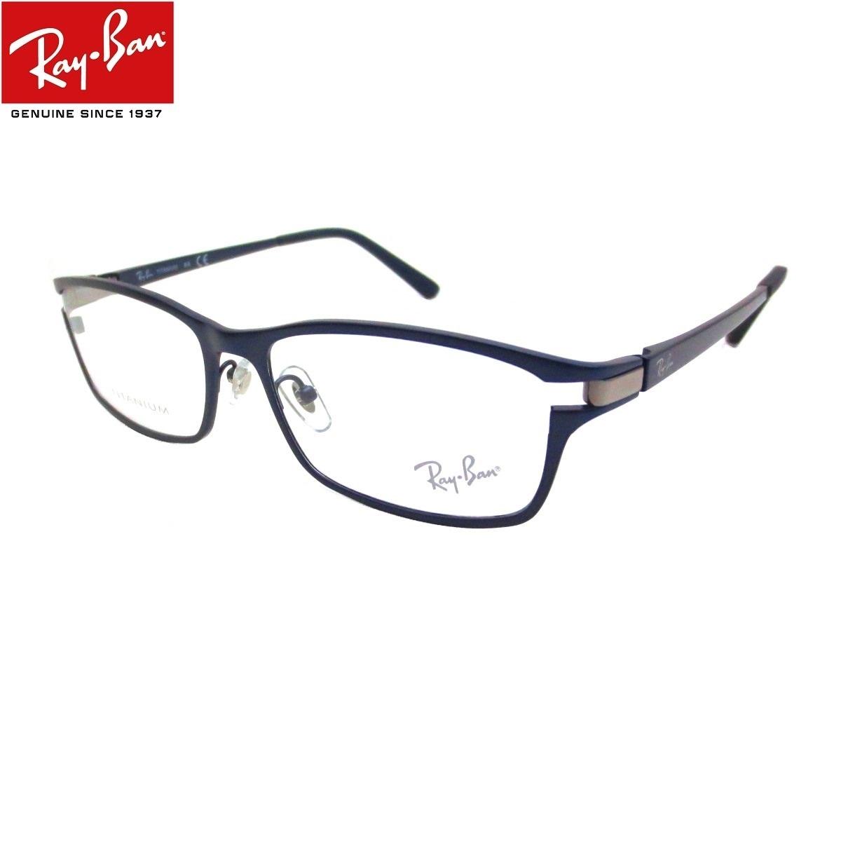 眼精疲労予防ネッツペックコートレンズ レイバン メガネ bui Ray-Ban チタン RX8727D 1061(54)伊達メガネ PCメガネ 眼精疲労予防レンズ(ビュイ bui)セット(伊達眼鏡用)