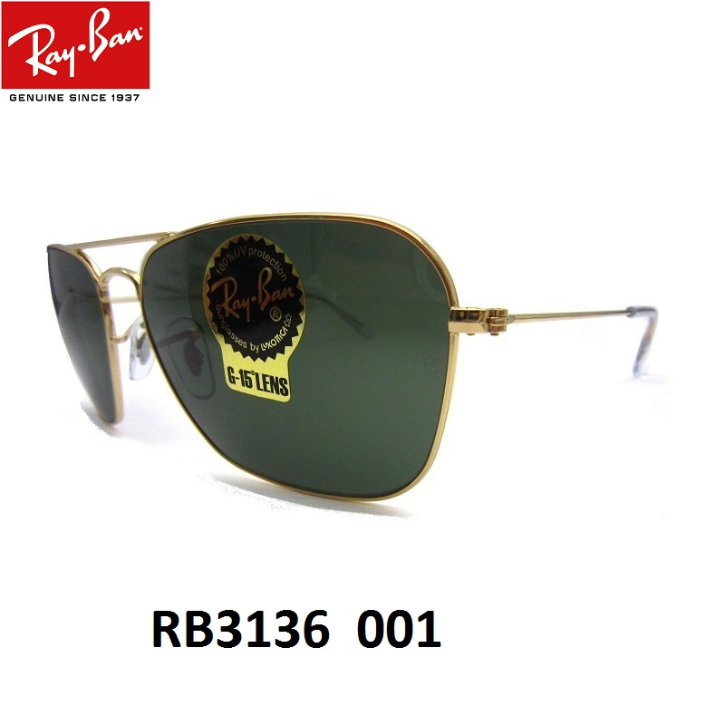 a5c46b953c eye-max  Ray-Ban sunglasses Ray-Ban CARAVAN