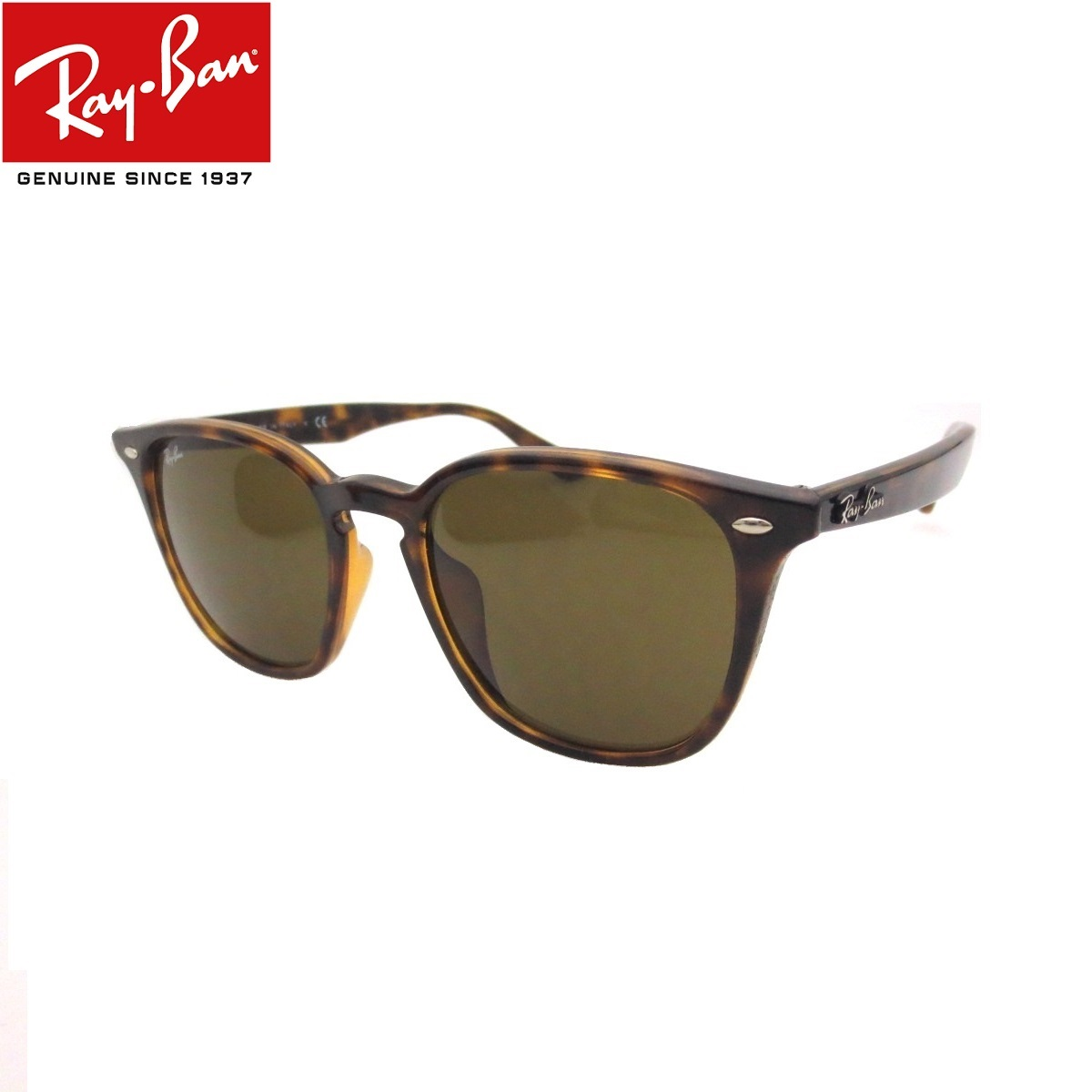 レイバン サングラス Ray-Ban スクエアウェリントン 軽量サングラスRB4258F 710/73(52)【あす楽対応】【ミラリジャパンメーカー保証書付】