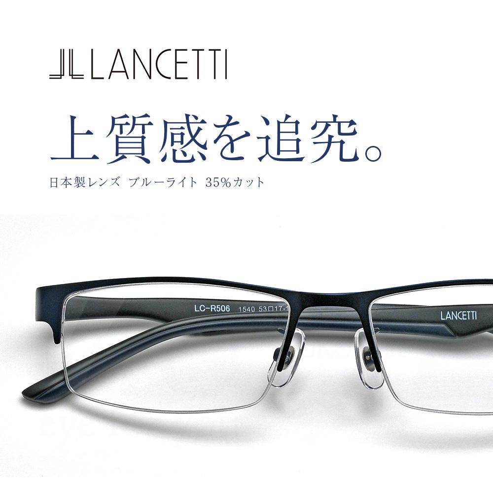 【父の日】初めての老眼鏡!おしゃれでプレゼントにピッタリなのは?