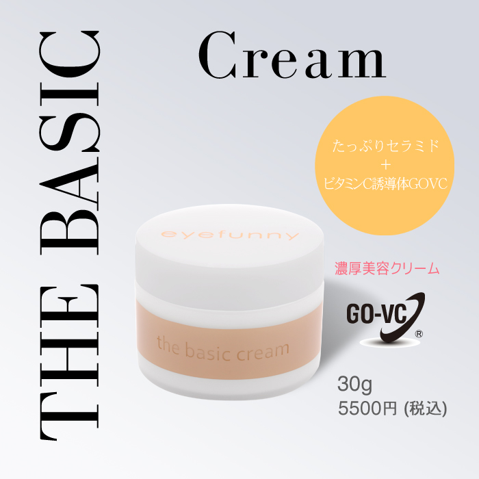 Humidity retention cream skin care face face cream