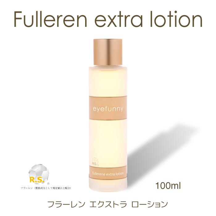 化粧水美容液美曰 fullerene